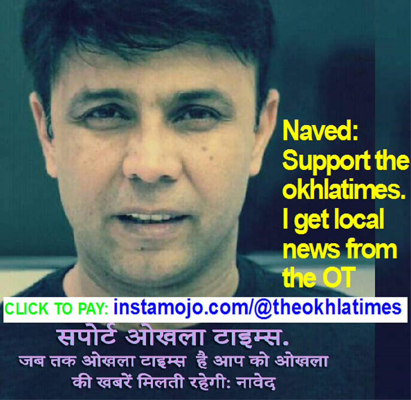 RJ Naved backs the Okhla Times
