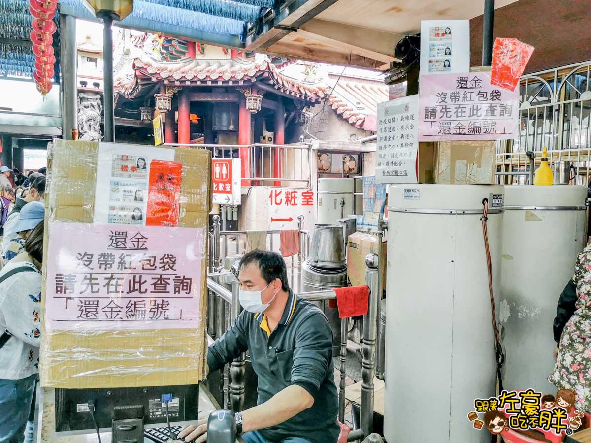 紫南宮求金雞發財金-3