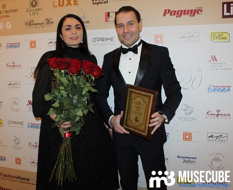 Карина Мартиросян, Даниил Федоров