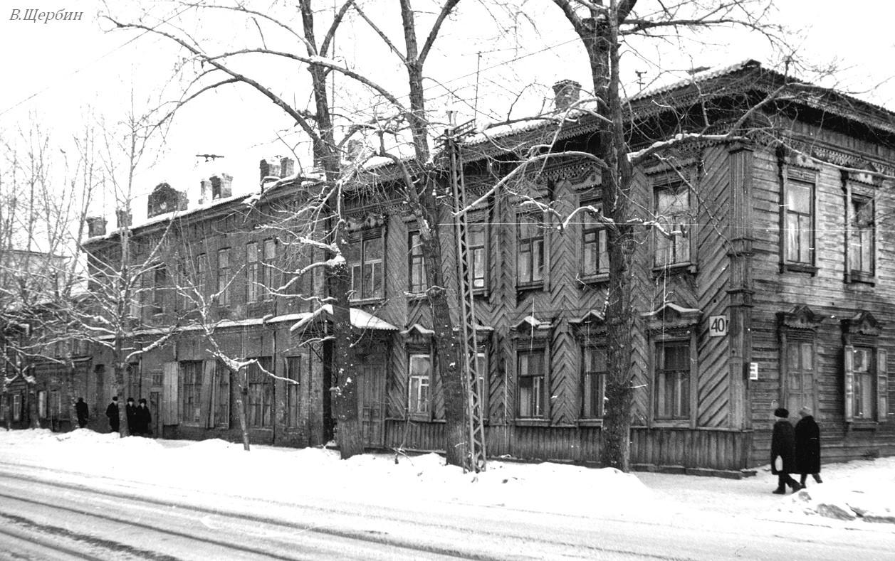 1975. Улица Тимирязева, дом №40
