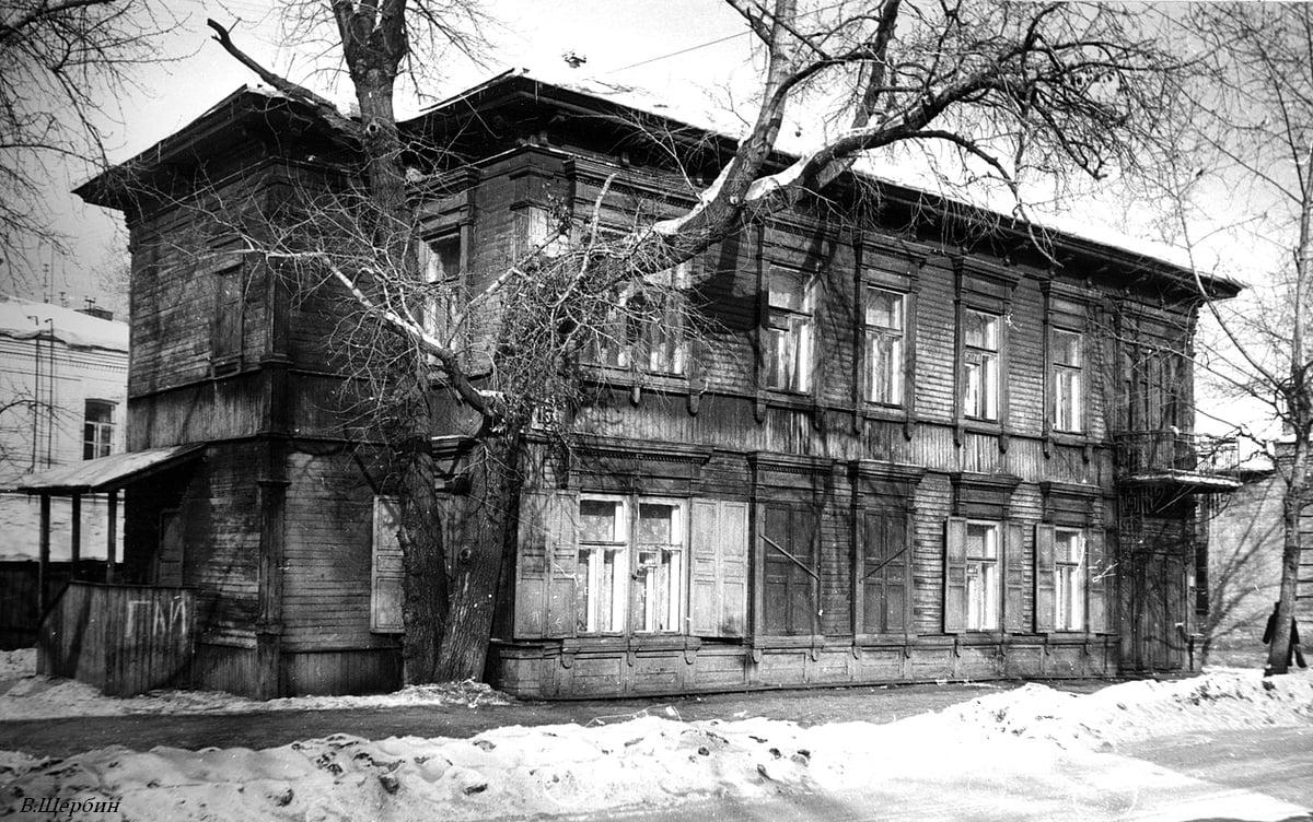 1975. Дом №15 по улице Дзержинского
