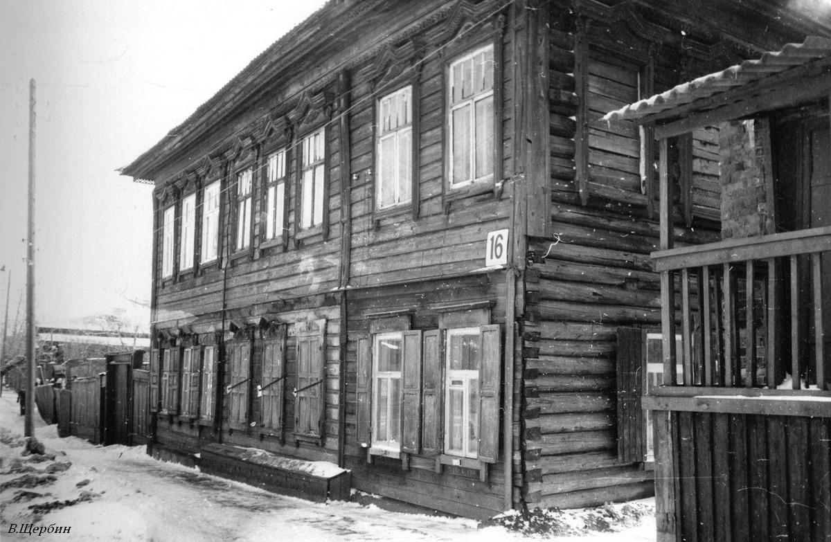 1975.  Дом №16 пр улице Подгорной