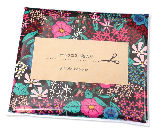 カットクロス Art Gallery Fabrics The Flower Society Perennial Soiree