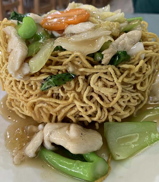 2021: Huong Giang Vietnamese Restaurant