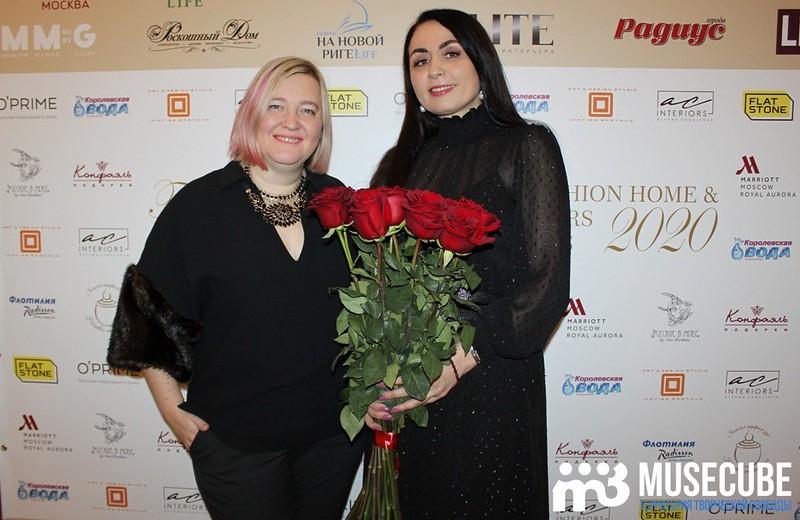 Надежда Вавржина, Карина Мартиросян