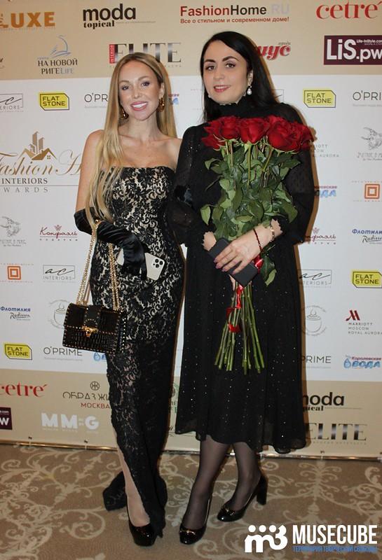 Анастасия Николаева, Карина Мартиросян