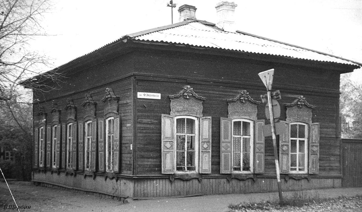 1975. Дом на углу улиц Энгельса и Декабрьских событий