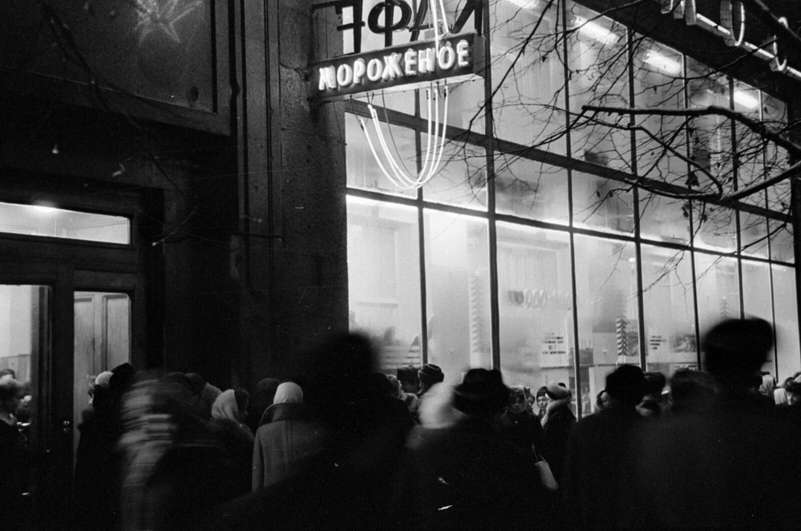 17. Улица Горького, 4. Кафе «Космос».