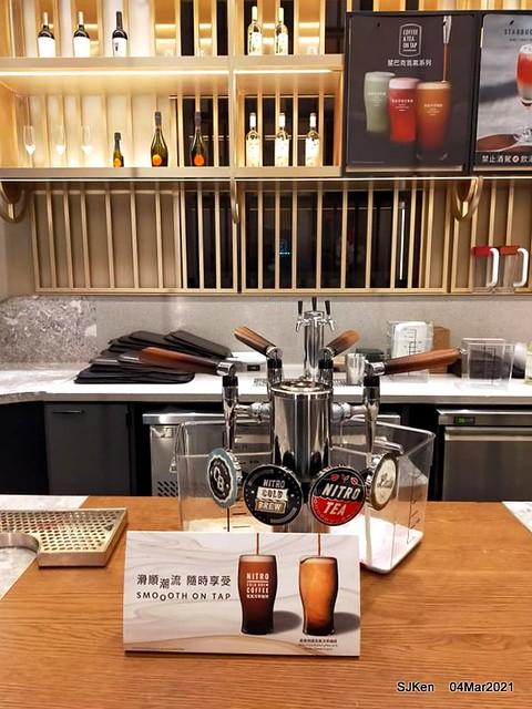 Starbucks coffee shop at Hotel Resonance - Taipei, Taipei,Taiwan, SJKen, Mar 4, 2021.