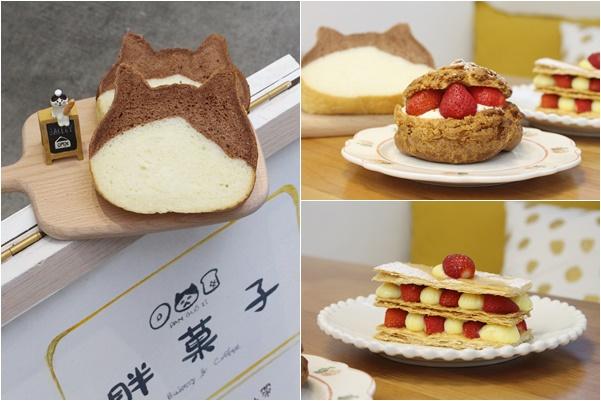 胖菓子pan.guozi