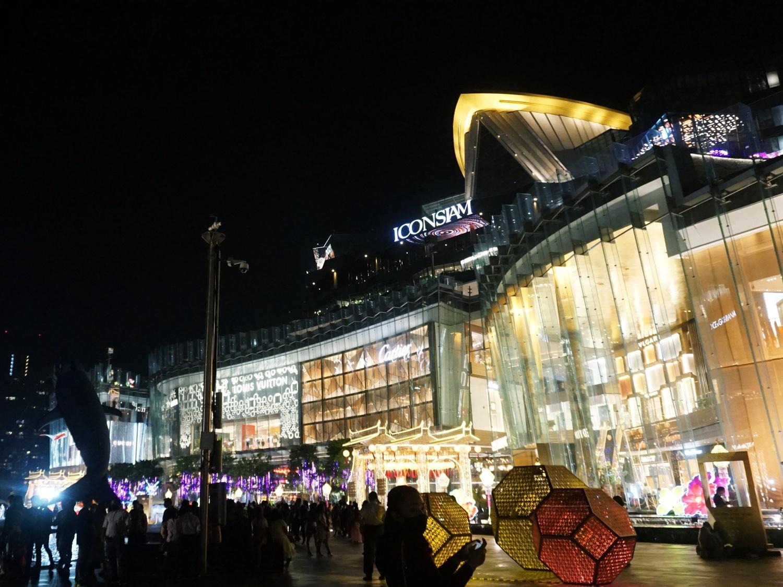 Iconsiam Bangkok