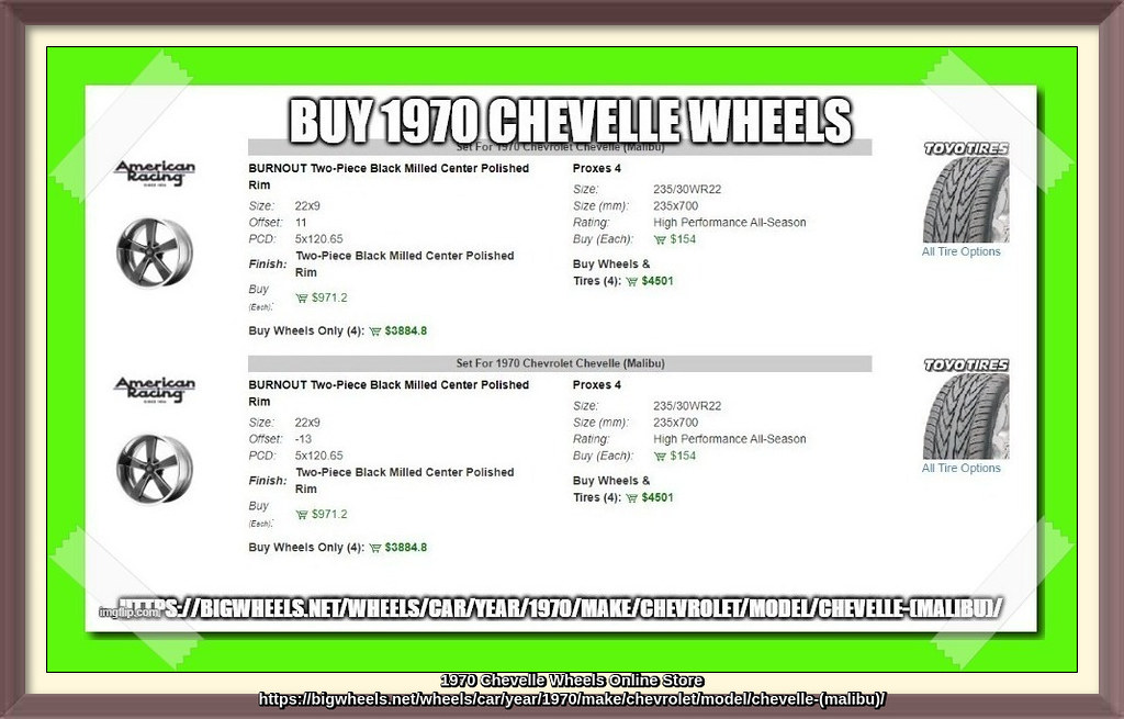 1970 Chevelle Wheels Online Store
