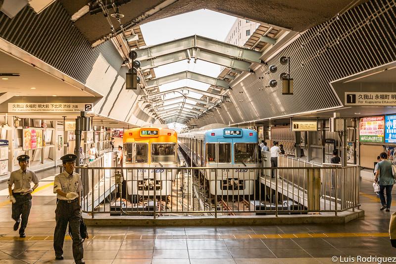 Estación de Kichijoji en la línea Keio-Inokashira