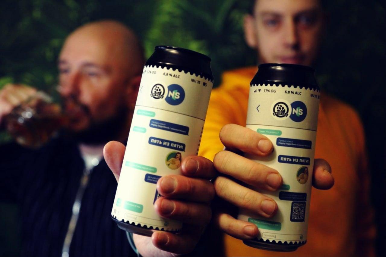 Brewlok Brewery сварила пиво на основе интернет-аналитики