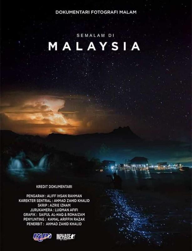 Dokumentari Fotografi Malam Dalam SEMALAM DI MALAYSIA