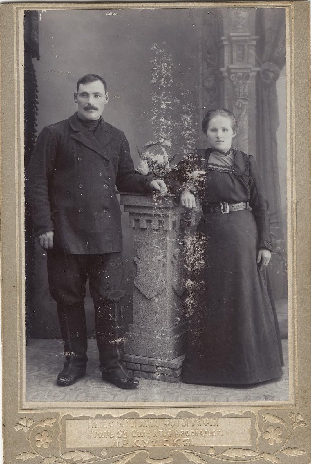 1900-е. Молодая супружеская пара - представители средних слоев городского населения.