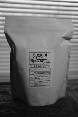 27-03-2021 my coffee (1)