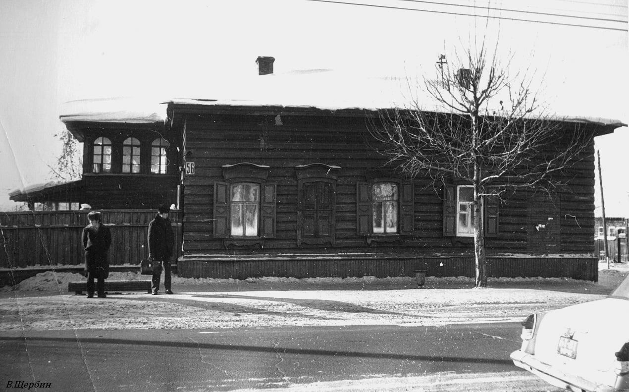 Дом на углу улиц Байкальской и Трилиссера