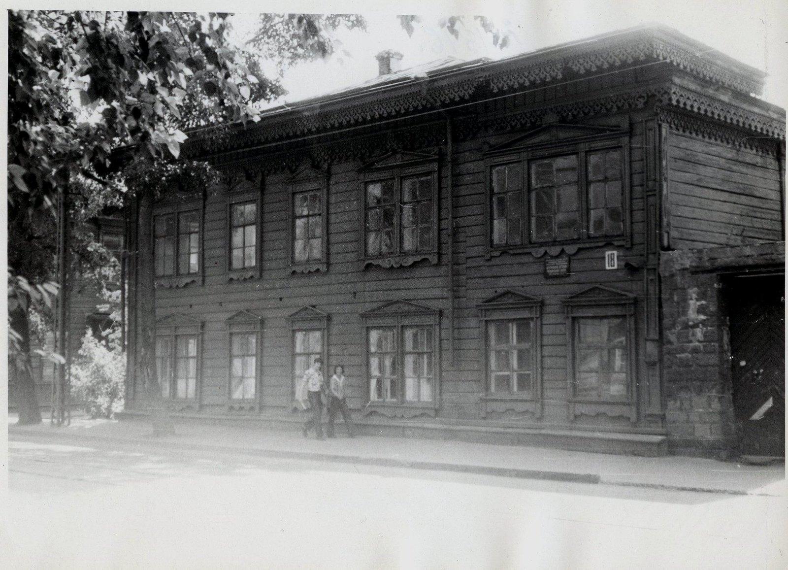 Дом №18 по улице Степана Разина