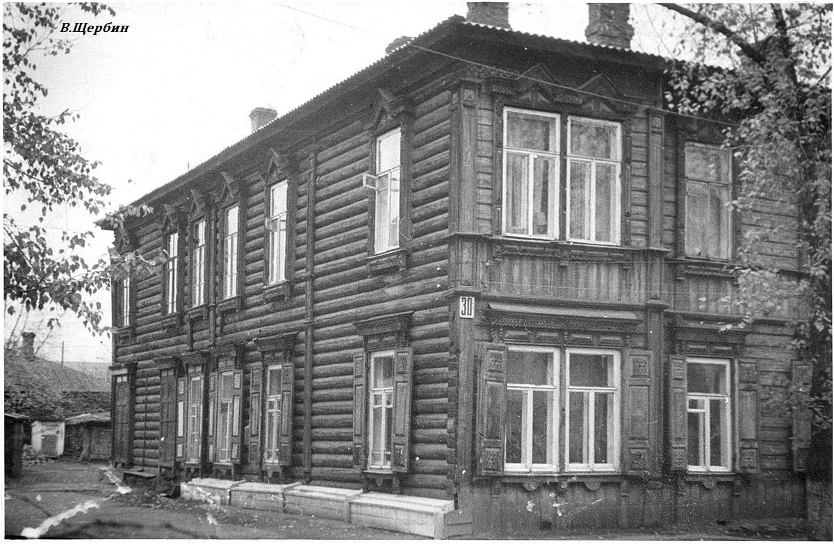 Дом №30 по улице Франк-Каменецкого