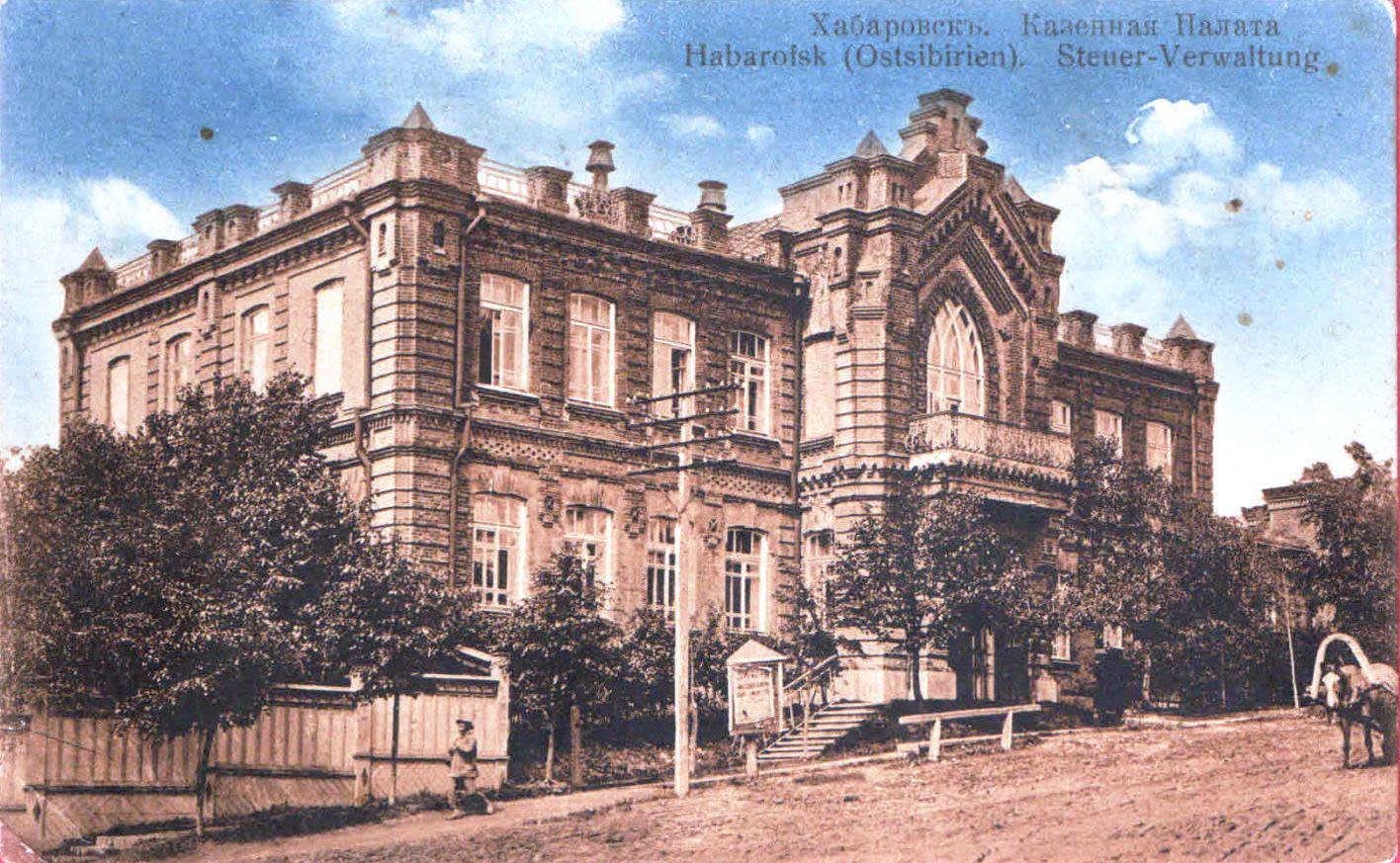 17. Казенная Палата