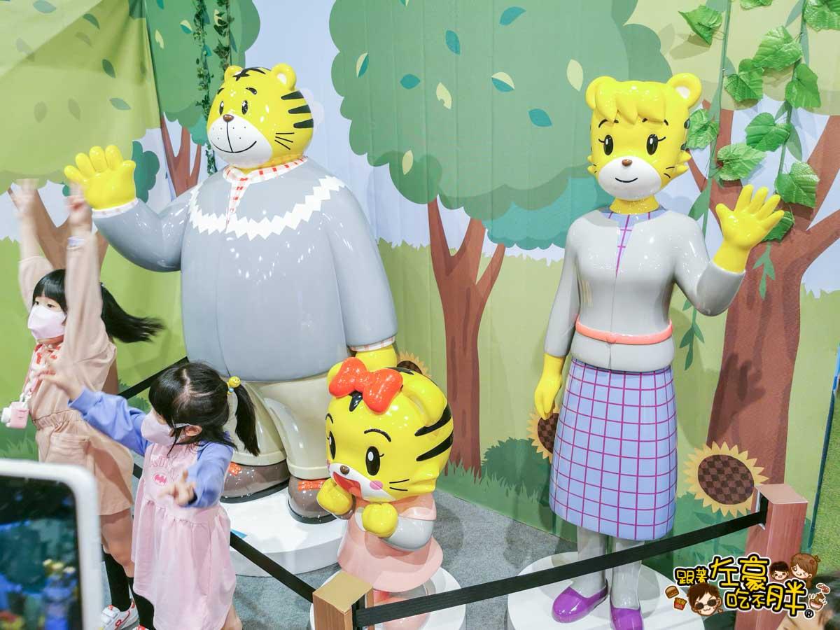 巧虎童趣森林特展 夢時代展覽 免費入場-24