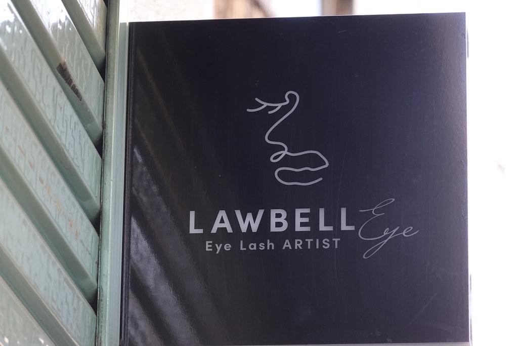 LAWBELL(東長崎)