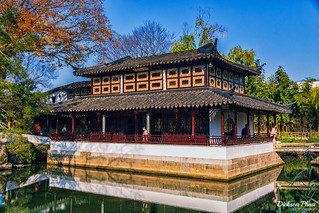 Pavilion by the lake by gunman47