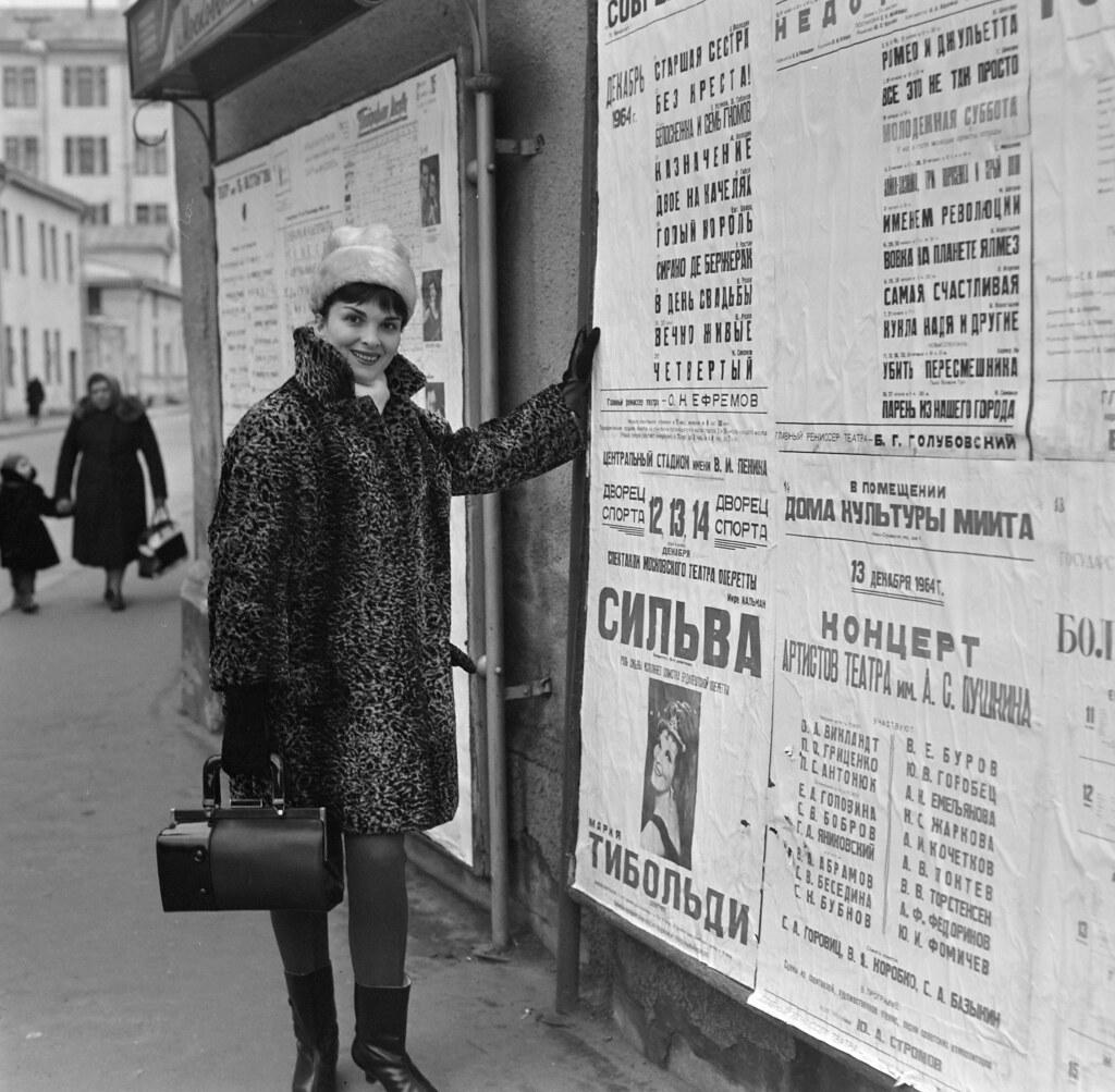 44. Воротниковский переулок. Солистка Будапештского театра оперетты Мария Тибольди