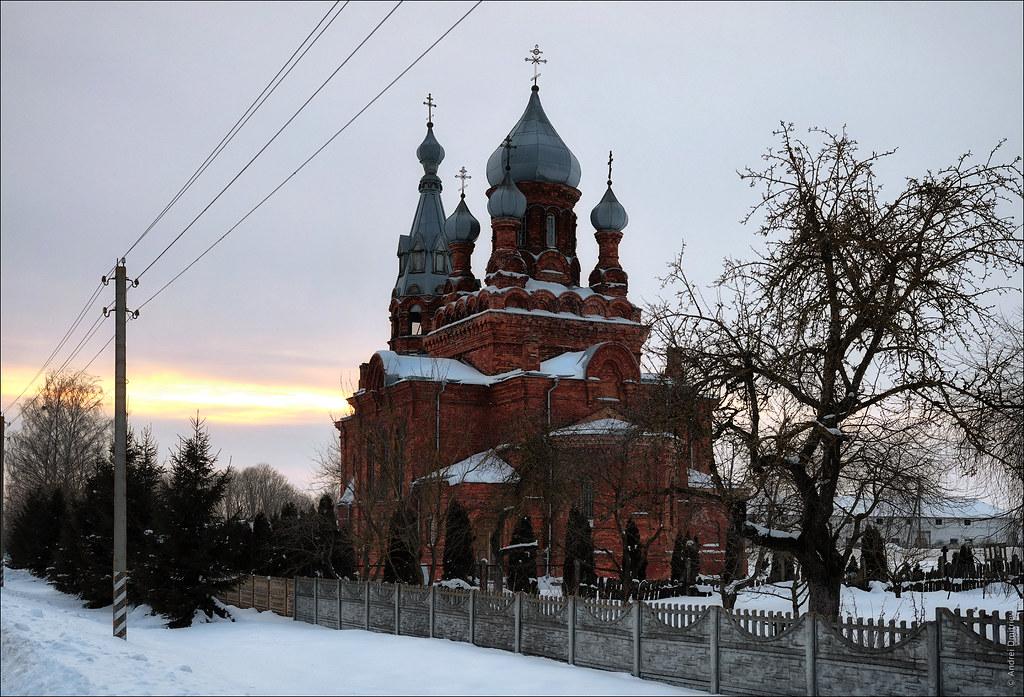 Мильковщина, Беларусь