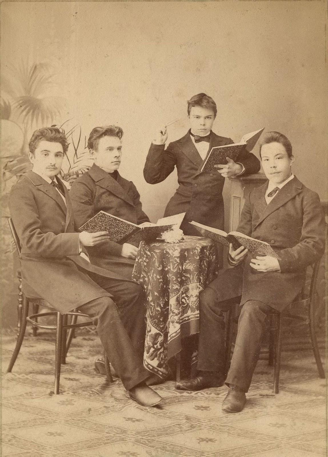 1890. Студент Пономарев Николай Александрович с товарищами