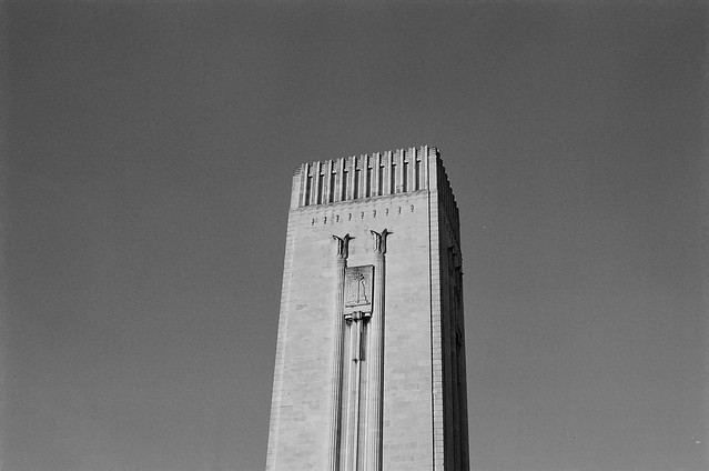 Ventilation tower