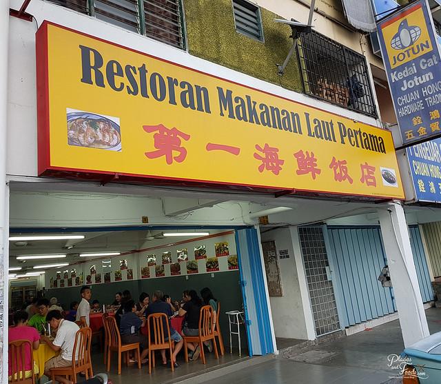 restoran makanan laut pertama seri kembangan