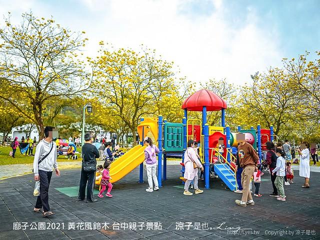 廍子公園2021 黃花風鈴木 台中親子景點