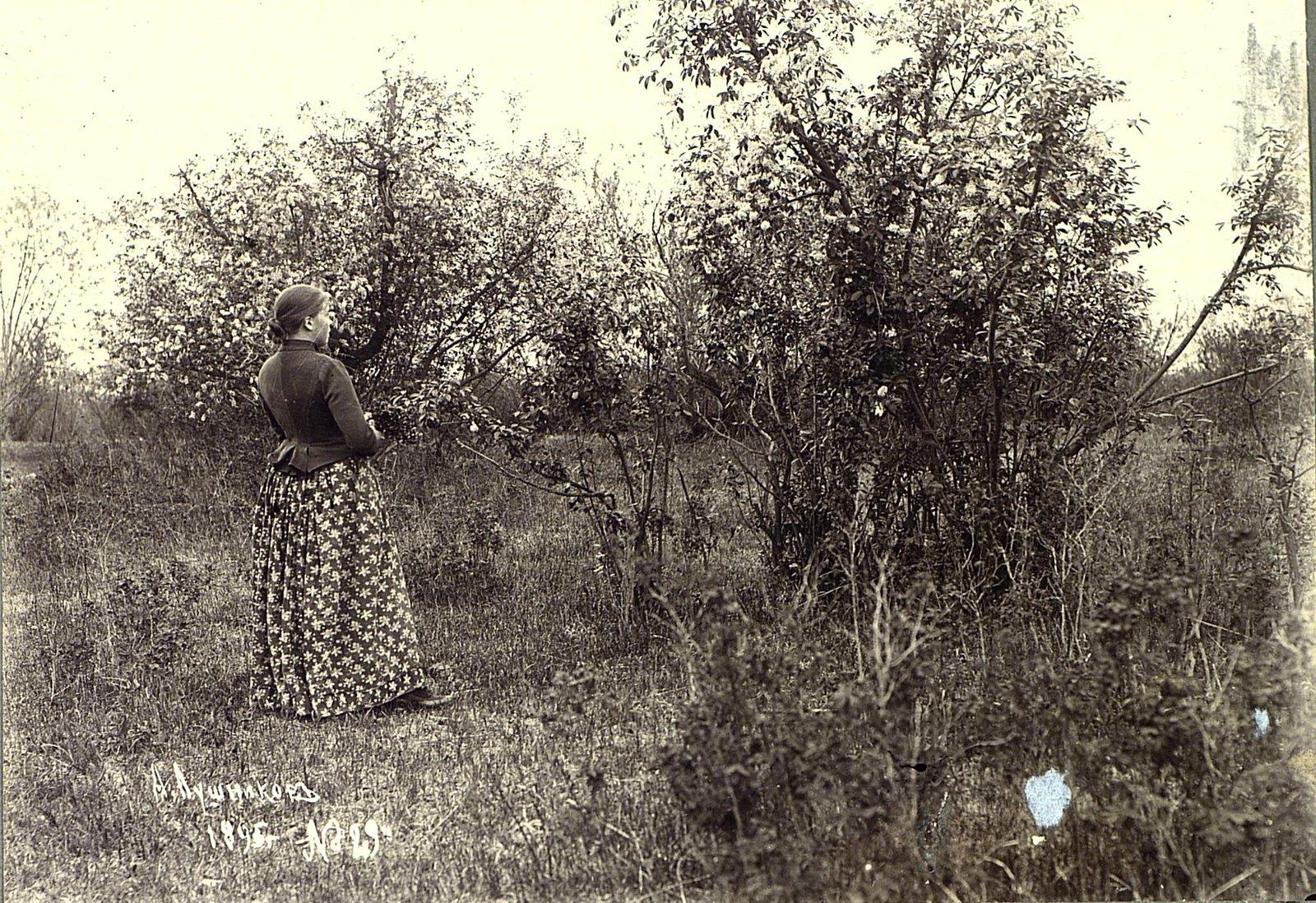 04. На Усть-Керань