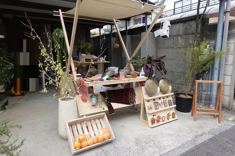 パネンカ(新江古田)