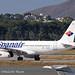 A320 EC- KPX SPANAIR