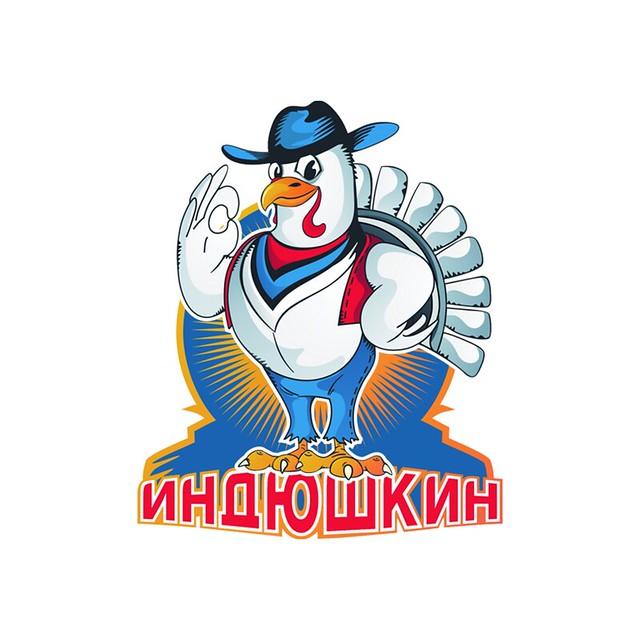Крупнейшие производители индейки в России по итогам 2020 года 62