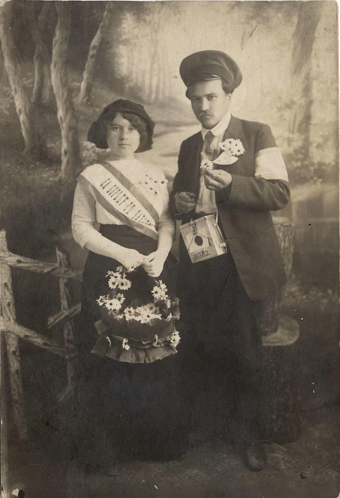 1913. Молодая супружеская чета, участники акции «На борьбу с чахоткой