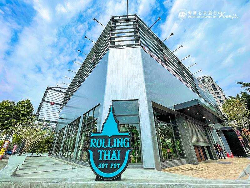 rolling-thai-2