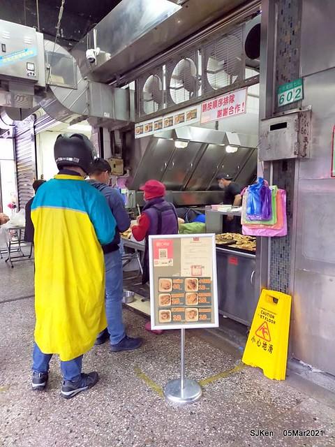 「南港老張炭烤燒餅店」(Pepper cake ), Taipei,Taiwan,SJKen,Mar 5,2021.