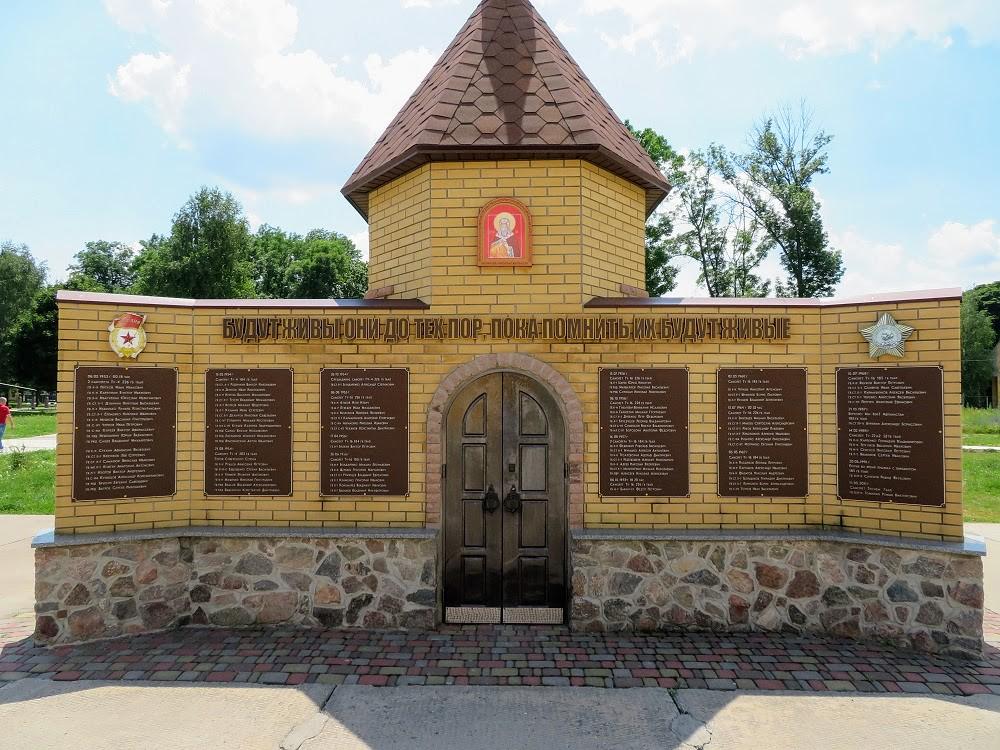 Украина. Полтавский музей тяжёлой бомбардировочной авиации. Часть 3
