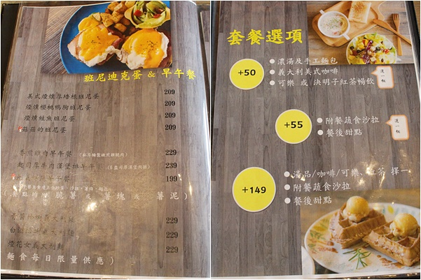 THE BurgeR HousE 美式漢堡餐廳 (5)
