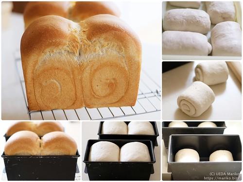 苺酵母の生クリーム食パン 20210307-page2