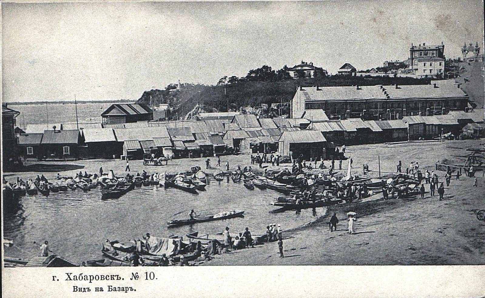 Вид на базар