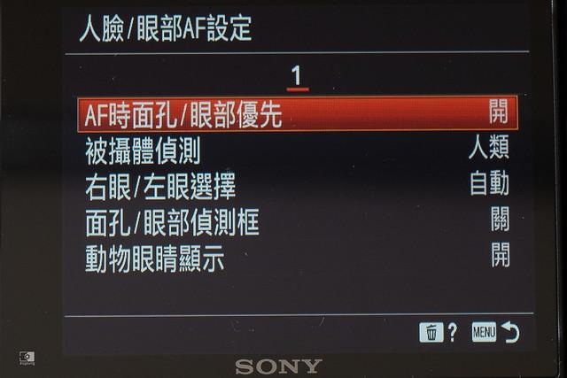 常日,或許終將成為最美的風景:Sony A7C | 23