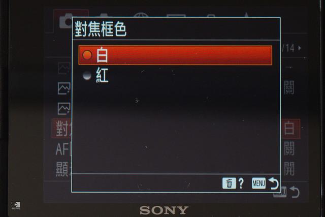 常日,或許終將成為最美的風景:Sony A7C | 18