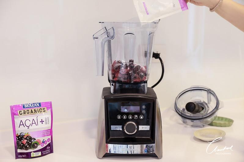 5-旅攝日嚐-巴西莓果碗-Vitamix超跑級調理機-A3500i-大侑-果汁機-攪拌機-綠拿鐵-瘦身-減肥-水果-媽咪-健身-健康-陳月卿-名人推薦-隋棠-名模-歐美