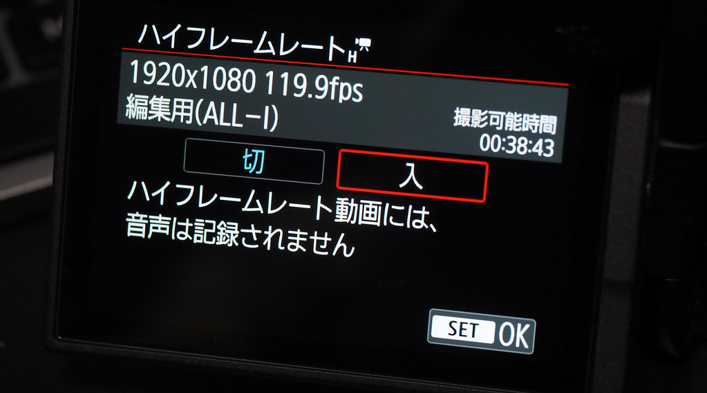 EOS R5 firmware130_05