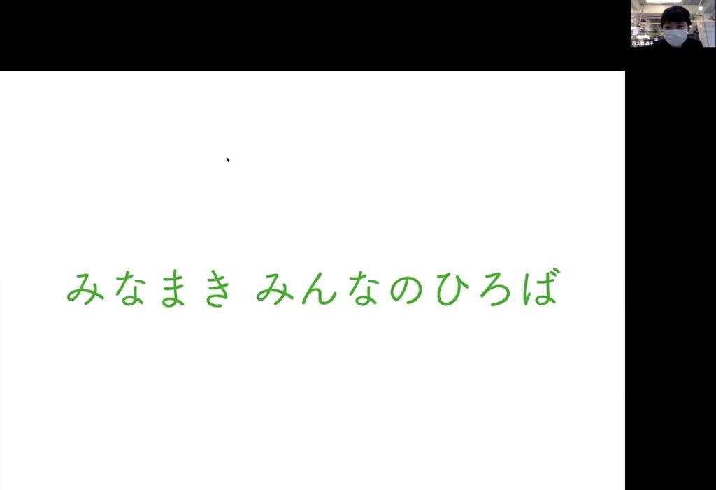 06_西大條さん_編集あり